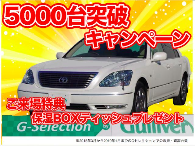 トヨタ C仕様 DVDナビ クルコン パワーシート オートライト