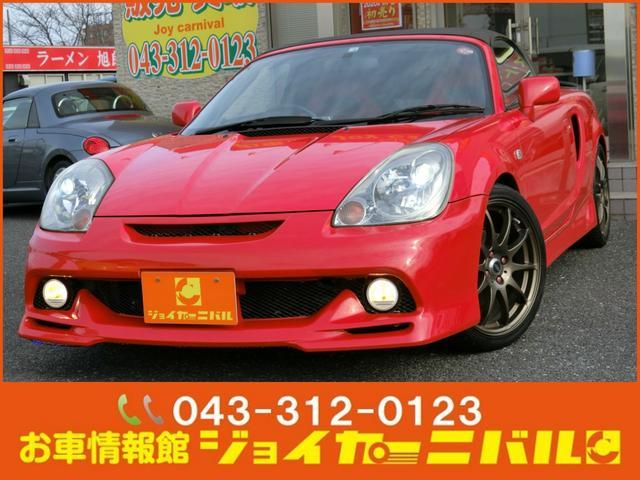 「トヨタ」「MR-S」「オープンカー」「千葉県」の中古車