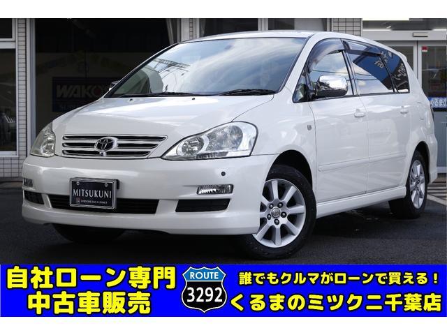 トヨタ 240u Gセレクション 純正ナビ 木目ハンドル クルコン