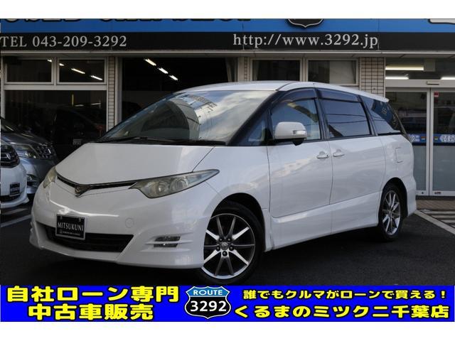 トヨタ アエラス Sパッケージ
