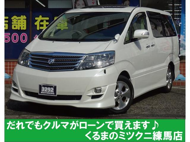 トヨタ MS プライムセレクションII 社外HDDナビ サンルーフ