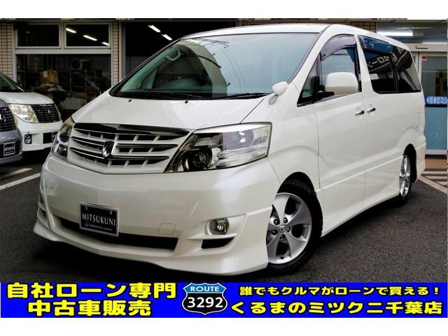 トヨタ MS リミテッド 両側パワスラ 社外ナビ 車高調 HID