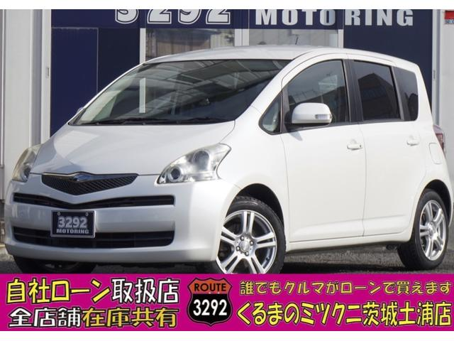 トヨタ X Lパッケージ 社外アルミ スマートキー Pスタート