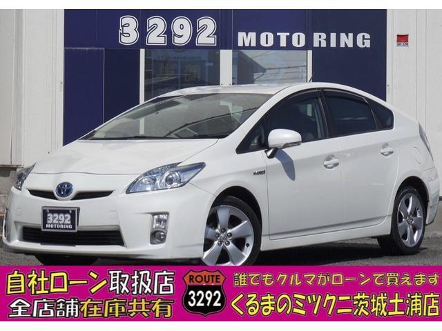 トヨタ 最大手 自社ローン 茨城  即日審査 金利ゼロ