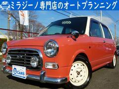 ミラジーノジーノ 全塗装ツートンカラー 新品タイヤ