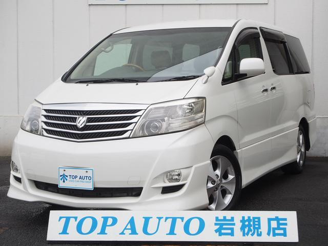トヨタ AS プライムセレII 1オーナー 両パワ HDDナビ