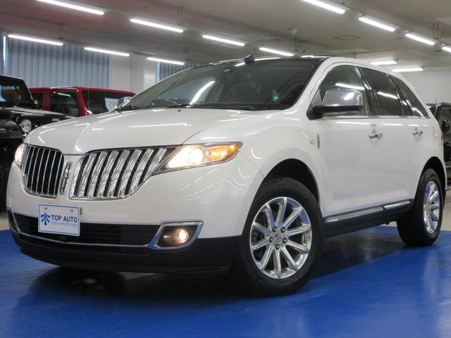 「リンカーン」「リンカーン MKX」「SUV・クロカン」「埼玉県」の中古車