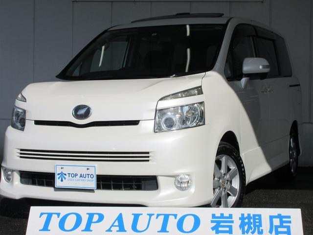 トヨタ ヴォクシー ZS ツインサンルーフ 両側電動ドア 後席モ...