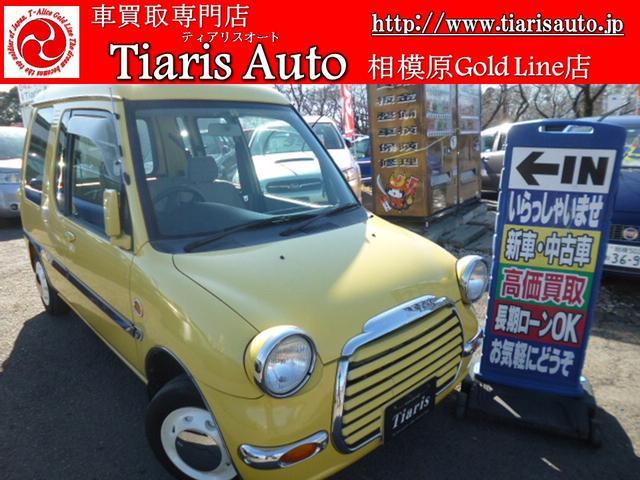 三菱 タウンビー 特別仕様車 ポップクラブ バックカメラ ETC