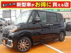 タントカスタムX トップエディションSAIII 登録済未使用車
