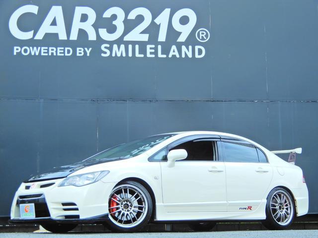 ホンダ シビック エアロ RAYS18AW RG車高調 軽量ボンネット Mナビ