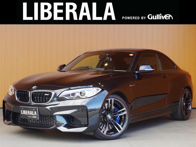 BMW MDCTドライブロジック 黒革シート 純正ナビ フルセグTV