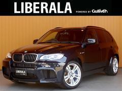 BMW X5 Mサンルーフ 黒革シート H26.27.28.29記録簿あり