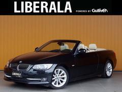 BMW335iカブリオレ 最終モデル 左H ベージュレザーナビTV