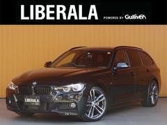 BMW320dMスポーツEDシャドー ACC 黒革シート 19AW