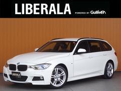 BMW320dMスポーツ インテリセーフ 衝突軽減B  クルコン