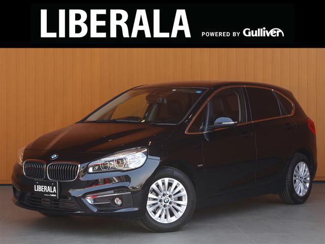 BMW 218iアクティブTラグジュアリー コンフォート/Pサポート