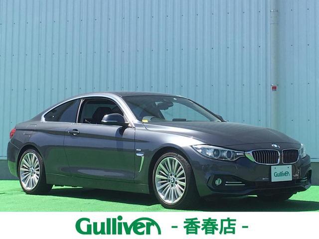 BMW 420iクーペラグジュアリーインテリセーフ 黒革シート ナビ