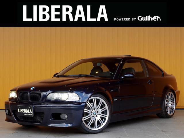 BMW M3SMGII 後期モデル サンルーフ 黒革 OP19AW