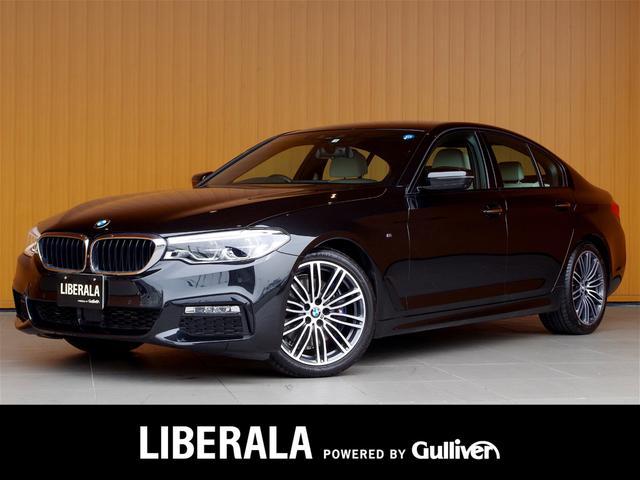 BMW 530iMスポーツ イノベーション/コンフォートPKG