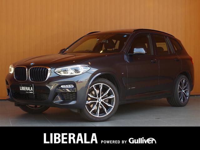 BMW xDrive20dMスポーツ セレクト/イノベーションPKG