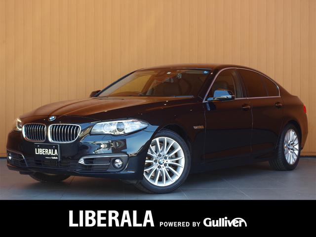 BMW 523dラグジュアリー後期モデル インテリS 黒革 ナビTV