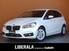 BMW218dアクティブT−LUXRY ADパーキングサポートP
