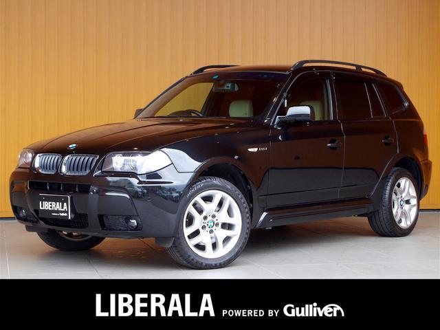 BMW 2.5iMスポーツPKG ベージュ革 社外ナビTV Bカメラ