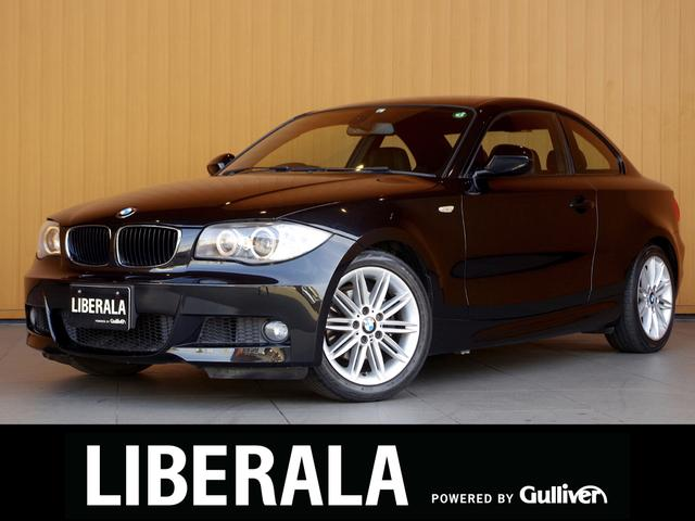 BMW 120i Mスポーツパッケージ ハーフレザーシート パワーシート/メモリ キセノンライト 純正17incAW ETC純正オーディオ CD/AUX/ラジオ リモコンキー プッシュスタート