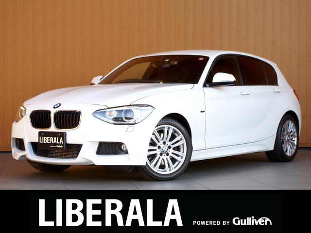 BMW 1シリーズ 116i Mスポーツ 純正HDDナビ ドライビングアシストパッケージ インテリジェントセーフティ 衝突軽減ブレーキ レーンディパーチャーワーニング クルーズコントロール バイキセノン コロナリング
