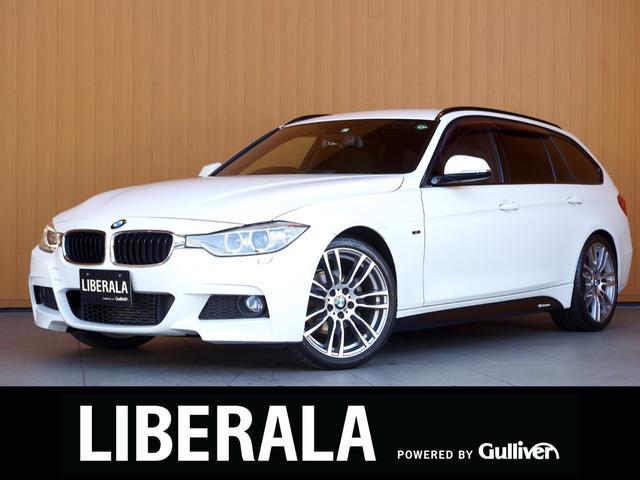 BMW 320dブルーパフォーマンス ツーリング Mスポーツ 純正ナビ フルセグTV Bカメラ OP19incAW バイキセノン フットトランクOPEN コンフォートアクセス パークディスタンス パワーシート/メモリ パドルシフト アイドリングstop