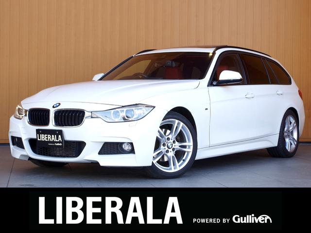 BMW 320dツーリング Mスポーツ サンルーフ 赤革シート 衝突軽減B レーンディパーチャーW 純正ナビ Bカメラ コンフォートアクセス パワーバックドア 純18AW パワーシート/ヒーター アイドリングstop パークディスタンス