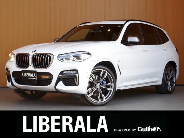 BMW X3 M40d セレクトPKG パノラマサンルーフ 黒革 harman/kardon ヘッドアップD ライブCP 純ナビTV ACC 衝突軽減B LDW LCW HUD パーキングアシストプラス パワーバックドア