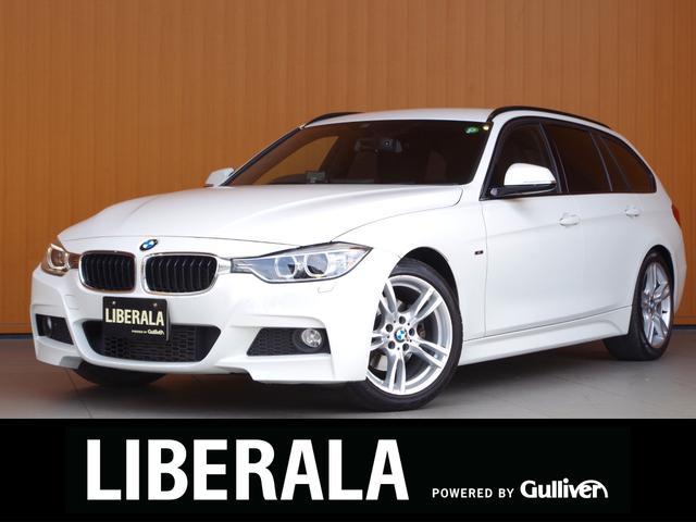 BMW 320dブルーパフォーマンス ツーリング Mスポーツ 純正ナビ Bカメラ パークディスタンス 純正18incAW フットトランクオープンコンフォートアクセス アイドリングstop パドルシフト バイキセノン ドライブセレクト プッシュスタート