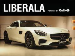 メルセデスAMG GTエディション1 Burmesterサウンド 国内限定75台