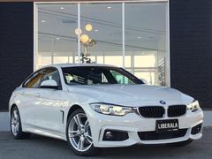 BMW420iグランクーペMスポーツ ACC アダプティブLED