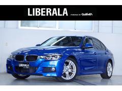 BMW320i Mスポーツ コンフォートアクセス ACC