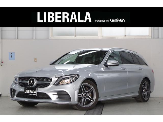 メルセデス・ベンツ Mercedes me connect マルチビームLED
