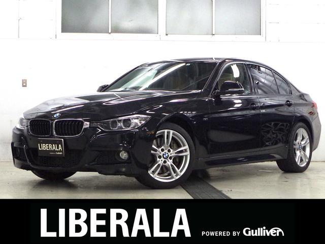 BMW アクティブハイブリッド3 Mスポーツ ベージュレザー 純ナビ フルセグTV Bカメラ コンフォートアクセス クルーズコントロール シートヒーター パークディスンタンスBカメラ キセノンライト アイドリングストップ