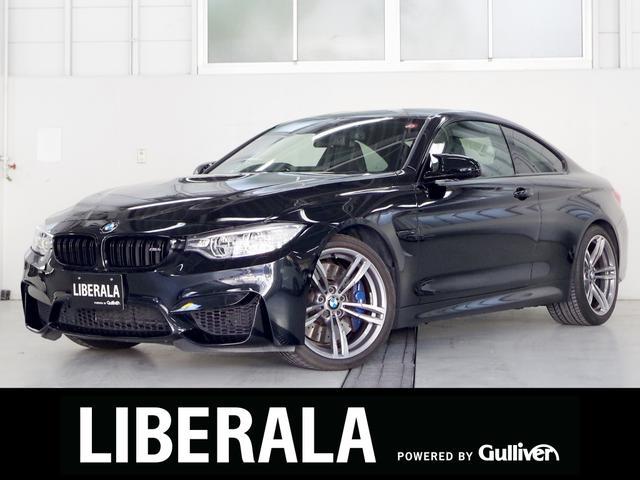 BMW M4 M4クーペ パーキングサポートPKG 黒革シート ハーマンカードン ヘッドアップD 衝突軽減B LDW LCW OP19AW パワーシート/ヒーター アダプティブLED 純正ナビTV アラウンドカメラ
