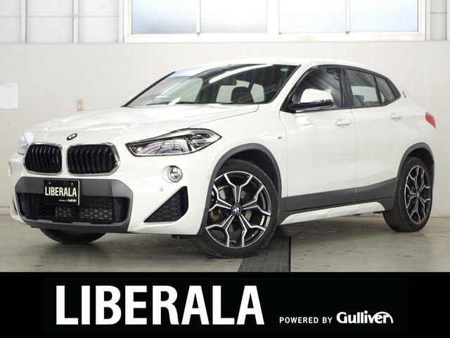 BMW sDrive 18i MスポーツX アドバンスドアクティブセーフティ/パーキングサポートPKG ACC 衝突軽減B LDW ヘッドアップディスプレイ パーキングアシスト 純正ナビ/ Bカメラ コンフォートアクセス パークディスタンスC