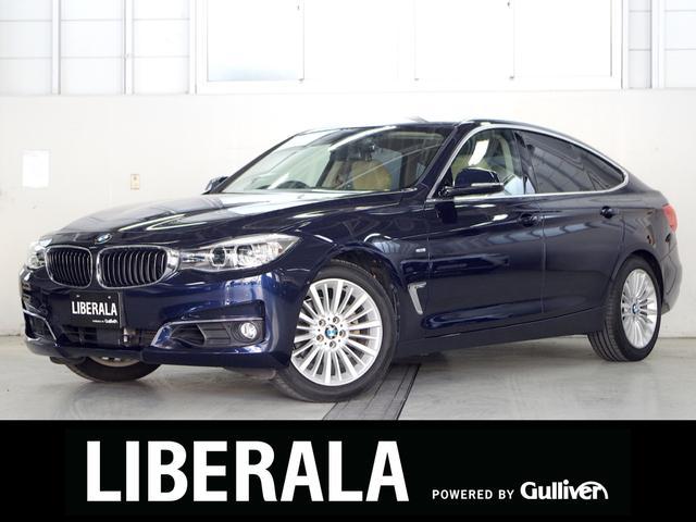 BMW 320iグランツーリスモ ラグジュアリーラウンジ 140台限定 ダコタレザー/パワーシート/ヒーター ヘッドアップD ACC 衝突軽減B LDW 純正ナビ 360カメラ パワーバックドア HiFiスピーカー ウォールナットウッドトリム
