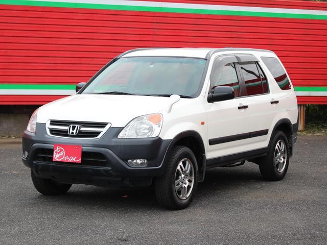 ホンダ パフォーマiL 4WD