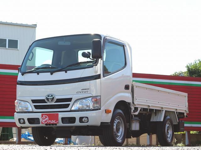 トヨタ ダイナトラック ロングシングルジャストロー 4WD 平ボディ ロング 10尺 3方開 5MT ETC スペアキー付 アイドルアップ バイザー&フロアマット ディーゼルターボ 最大積載量1350キロ 車両総重量3445キロ 普通免許対応
