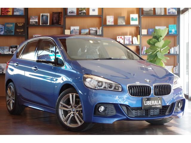 BMW 218iアクティブツアラー Mスポーツ 登録済未使用車