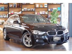 BMW320i Mスポーツ ACC ヘッドアップD 5年保証