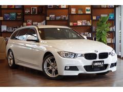 BMW320dツーリングMスポーツACCフリップダウンM 5年保証
