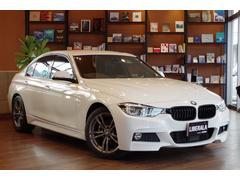 BMW320dツーリングセレブレーションEDスタイルエッジ 1オナ