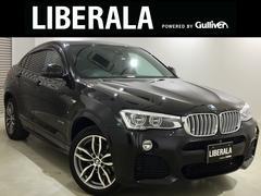 BMW X4xDrive 28i Mスポーツ 黒革 パワーゲート