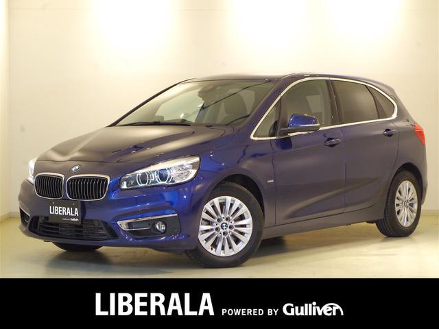 BMW 218dアクティブTラグジュアリー ACC 黒革 HUD